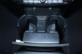 2010 Honda Odyssey Touring Kensington, Maryland 71