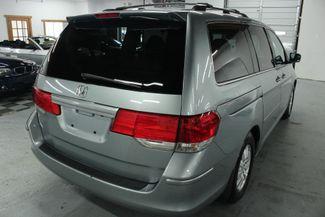 2010 Honda Odyssey EX-L NAVI & RES Kensington, Maryland 11