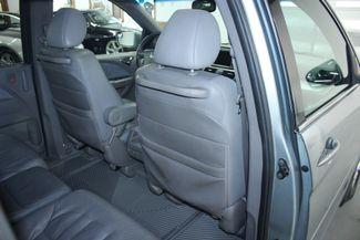 2010 Honda Odyssey EX-L NAVI & RES Kensington, Maryland 57