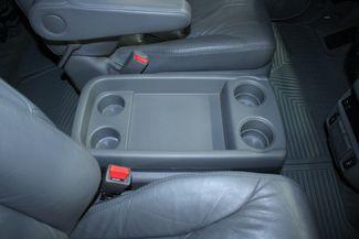 2010 Honda Odyssey EX-L NAVI & RES Kensington, Maryland 75