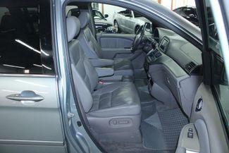 2010 Honda Odyssey EX-L NAVI & RES Kensington, Maryland 64