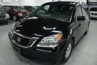 2010 Honda Odyssey EX-L Navi & RES Kensington, Maryland 8