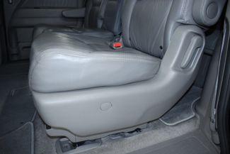2010 Honda Odyssey EX-L Navi & RES Kensington, Maryland 33