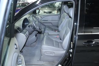 2010 Honda Odyssey EX-L Navi & RES Kensington, Maryland 19