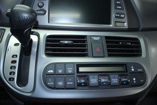 2010 Honda Odyssey EX-L Navi & RES Kensington, Maryland 82
