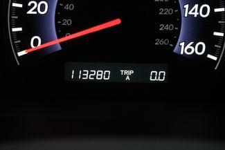 2010 Honda Odyssey EX-L Navi & RES Kensington, Maryland 95