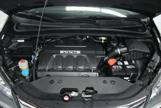 2010 Honda Odyssey EX-L Navi & RES Kensington, Maryland 105