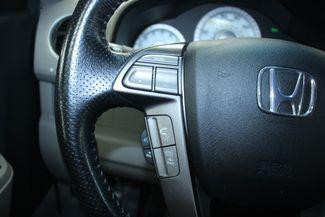 2010 Honda Pilot Touring 4WD Kensington, Maryland 101
