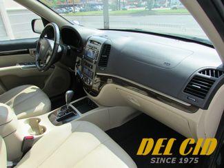 2010 Hyundai Santa Fe Limited, Leather! Sunroof! Clean Carax! New Orleans, Louisiana 21