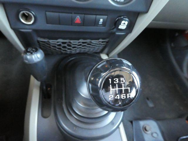 2010 Jeep Wrangler Unlimited Mountain Leesburg, Virginia 22