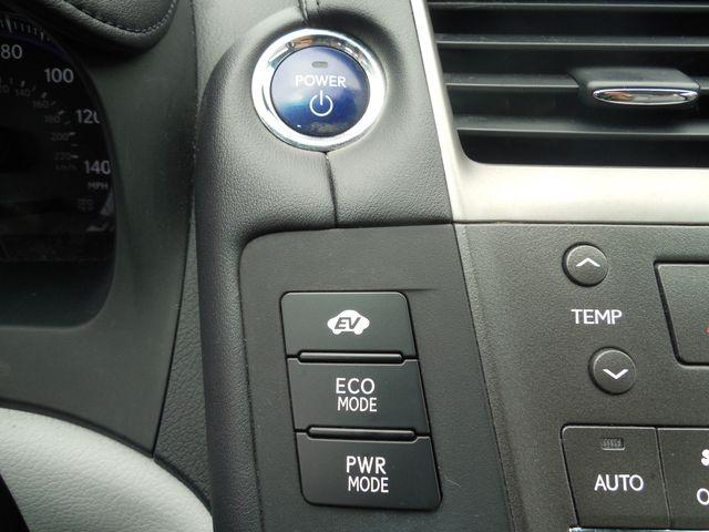 2010 Lexus HS 250h Premium Leesburg, Virginia 18