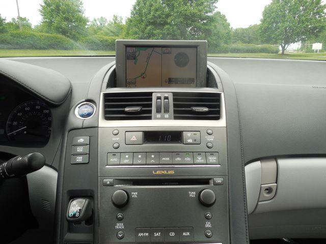 2010 Lexus HS 250h Premium Leesburg, Virginia 22