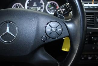2010 Mercedes-Benz E350 4Matic Luxury Kensington, Maryland 77