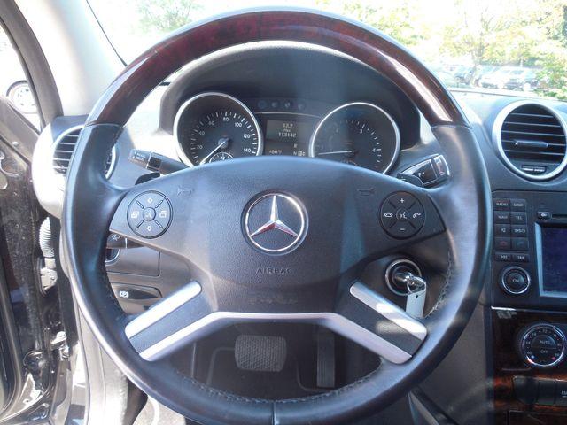 2010 Mercedes-Benz ML350 BlueTEC Leesburg, Virginia 17