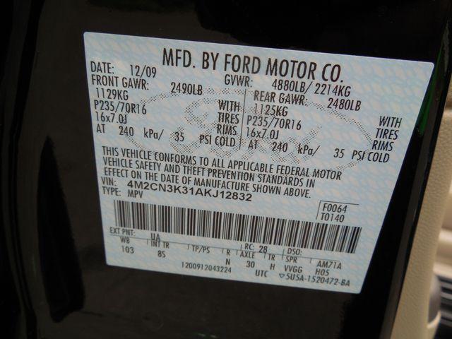 2010 Mercury Mariner AWD Hybrid Leesburg, Virginia 34