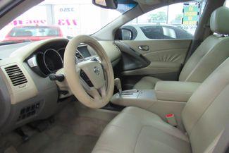 2010 Nissan Murano SL Chicago, Illinois 17