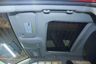 2010 Toyota Corolla S Kensington, Maryland 17