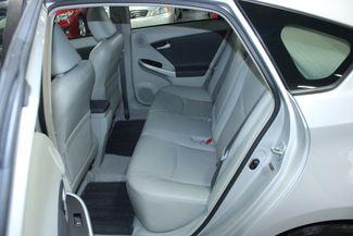 2010 Toyota Prius IV Kensington, Maryland 29