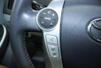 2010 Toyota Prius IV Kensington, Maryland 84