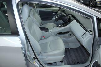 2010 Toyota Prius IV Kensington, Maryland 54