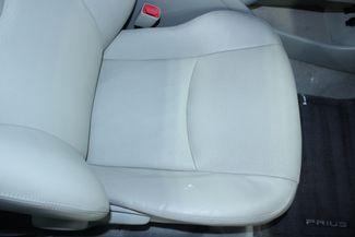 2010 Toyota Prius IV Kensington, Maryland 58
