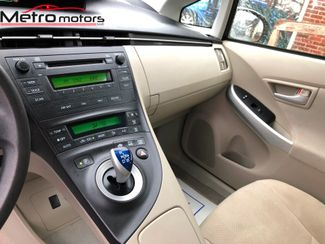 2010 Toyota Prius II Knoxville , Tennessee 25
