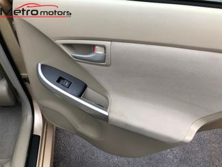 2010 Toyota Prius II Knoxville , Tennessee 50