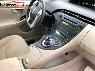 2010 Toyota Prius II Knoxville , Tennessee 61