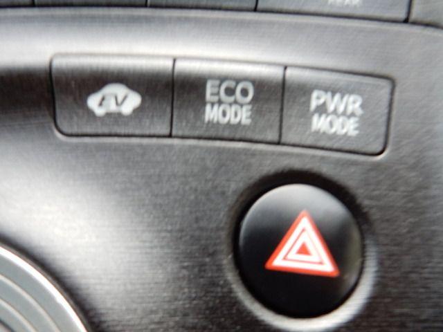 2010 Toyota Prius III Leesburg, Virginia 31