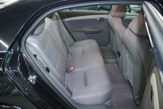 2011 Chevrolet Malibu 1LT Kensington, Maryland 38