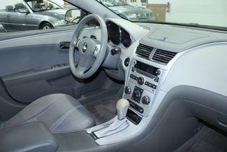 2011 Chevrolet Malibu 1LT Kensington, Maryland 71