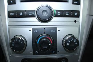 2011 Chevrolet Malibu 1LT Kensington, Maryland 65