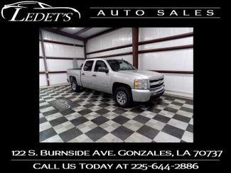 2011 Chevrolet Silverado 1500 LS - Ledet's Auto Sales Gonzales_state_zip in Gonzales
