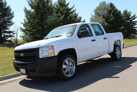 2011 Chevrolet Silverado 1500 Work Truck in Great Falls, MT