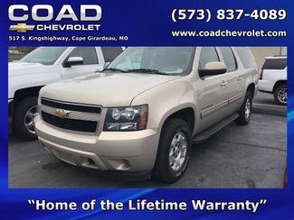 2011 Chevrolet Suburban LS Cape Girardeau, Missouri