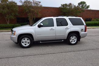 2011 Chevrolet Tahoe LT Memphis, Tennessee 28