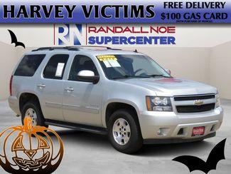 2011 Chevrolet Tahoe LT | Randall Noe Super Center in Tyler TX