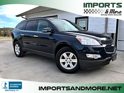 2011 Chevrolet Traverse LT AWD w/3rd Row Seat in Lenoir City, TN