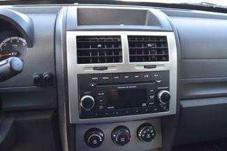 2011 Dodge Nitro Heat Ogden, UT 11