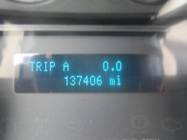 2154378-20-revo