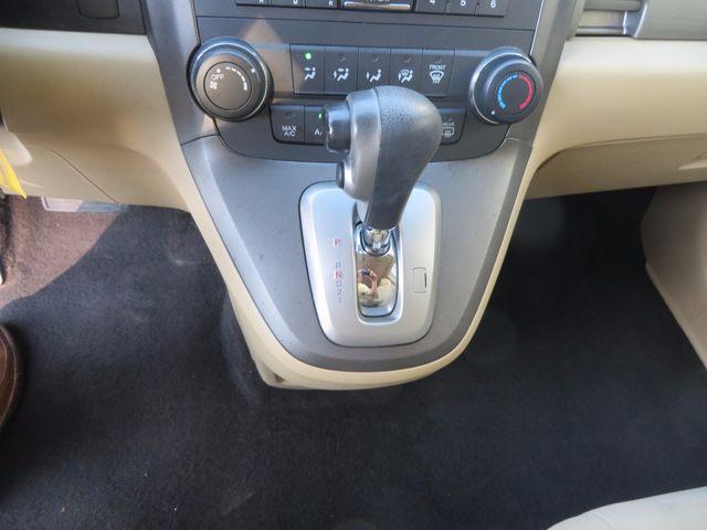 2011 Honda CR-V SE Charlotte-Matthews, North Carolina 20