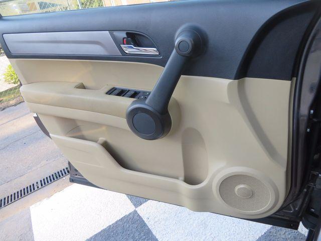 2011 Honda CR-V SE Charlotte-Matthews, North Carolina 25