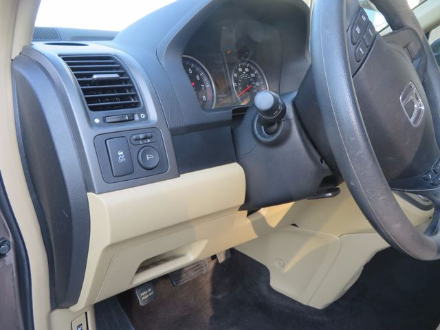 2011 Honda CR-V SE Charlotte-Matthews, North Carolina 12