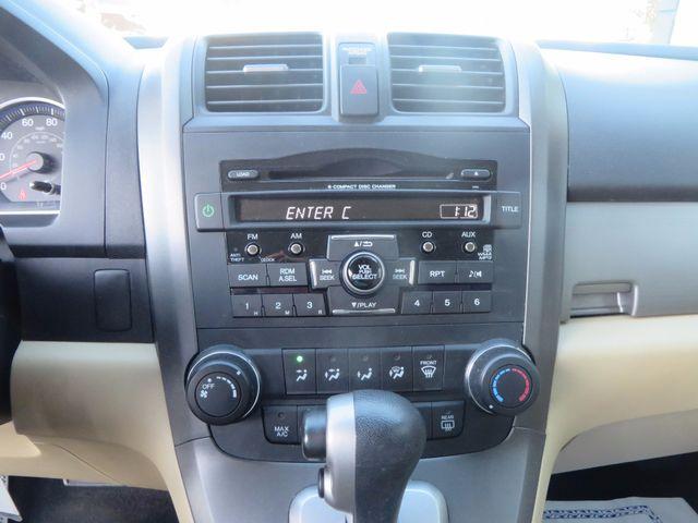 2011 Honda CR-V SE Charlotte-Matthews, North Carolina 9