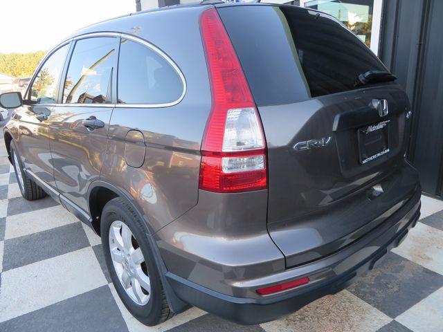 2011 Honda CR-V SE Charlotte-Matthews, North Carolina 3