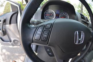 2011 Honda CR-V EX-L Memphis, Tennessee 17