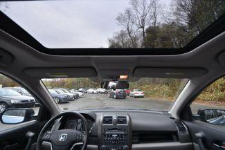 2011 Honda CR-V EX Naugatuck, Connecticut 16