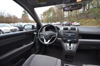 2011 Honda CR-V EX Naugatuck, Connecticut 17