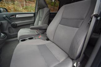 2011 Honda CR-V EX Naugatuck, Connecticut 21
