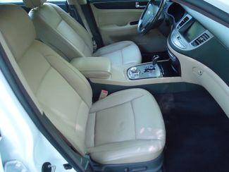 2011 Hyundai Genesis Charlotte, North Carolina 17